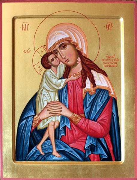 Пресвятая Богородица, спаси нас!