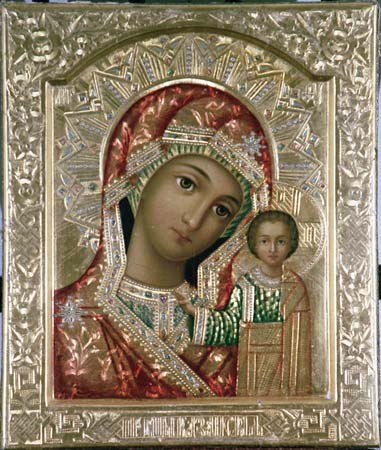 Пресвятая Богородица спаси нас!