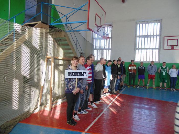 На 29-й Зимней районной спартакиаде работников Агропрома